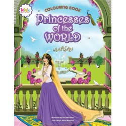 Princesses Of The World: Duniya Bhar Ki Shehzadian (coloring book)