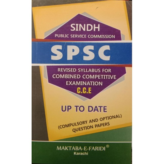 SPSC Revised Syllabus For CCE 2019 Compulsory & Optional Papers – FARIDI